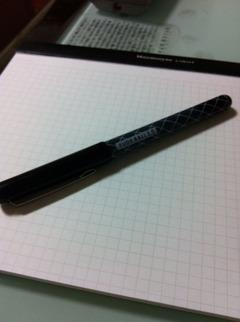 やっと会えたね! OTTO「筆ボール1.5」