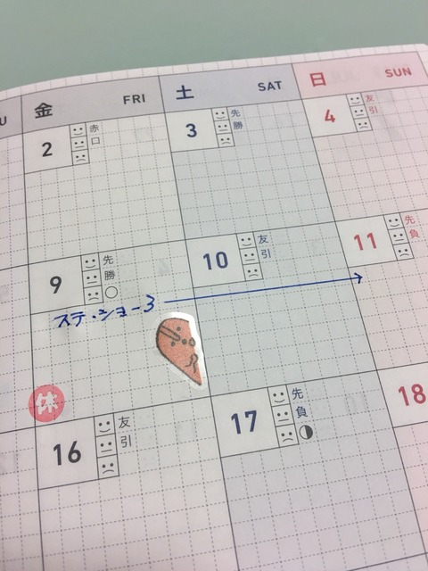 2017-04-26-01-01-53