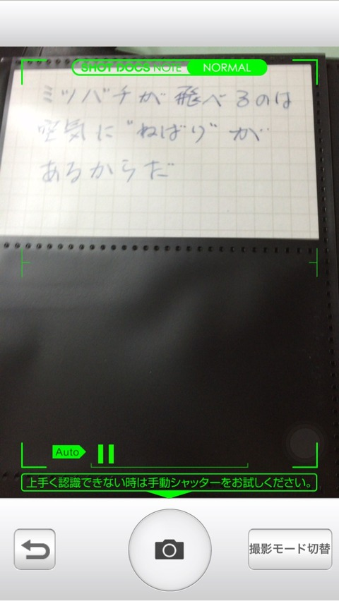 2014-10-01-01-53-15
