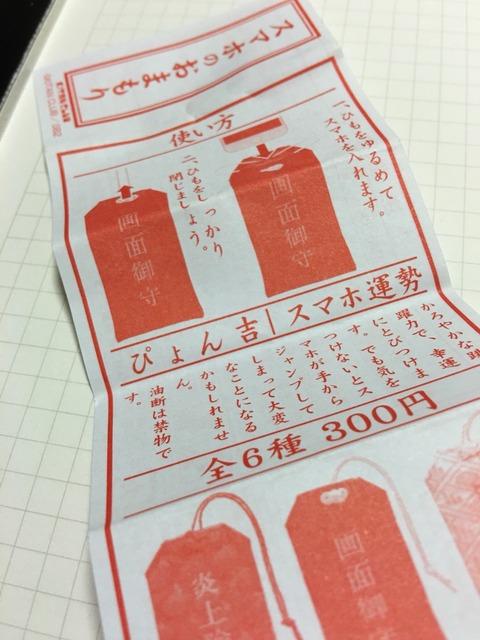 2016-07-01-01-35-15