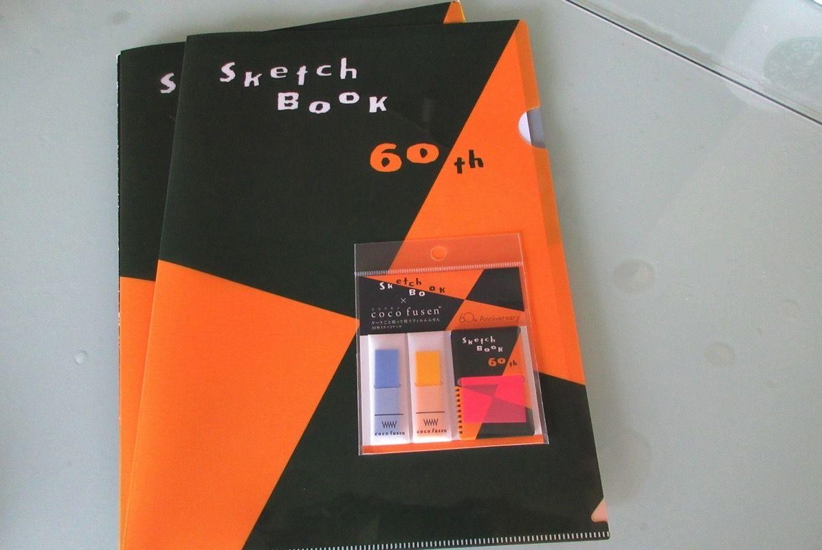 マルマン「図案スケッチブック」60周年記念アイテム 買いました