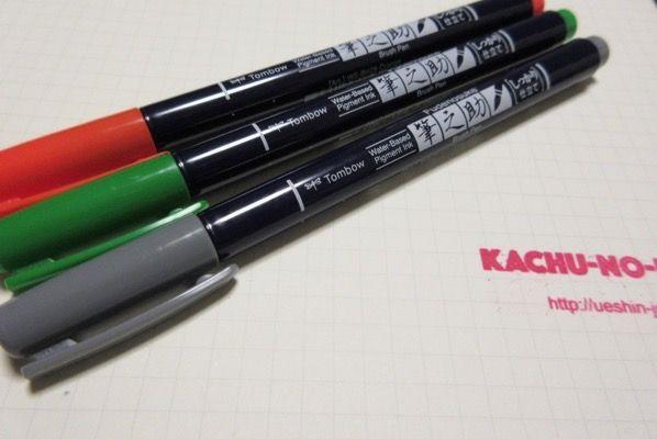 ふ、筆之助 お前か! トンボ鉛筆「筆之助 しっかり仕立て」カラーバリエーション