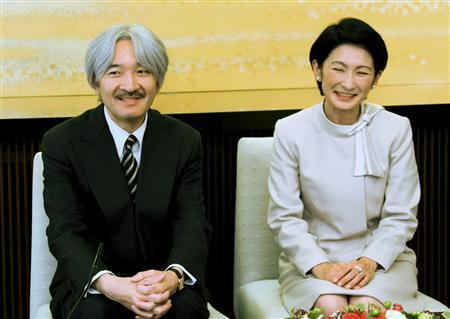 秋篠宮文仁親王殿下44歳に Part1...
