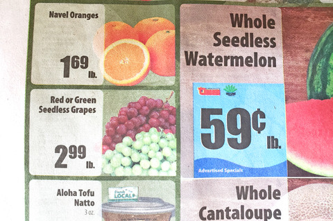 timessupermarket-ad-5