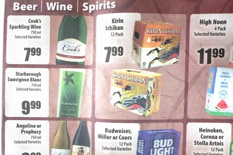 timessupermarket-ad-9
