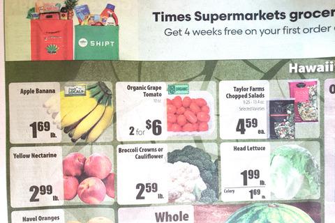 timessupermarket-ad-6