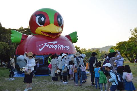 180709 okayama2