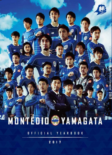 yamagata17224