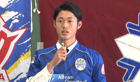 200127 yamagata2