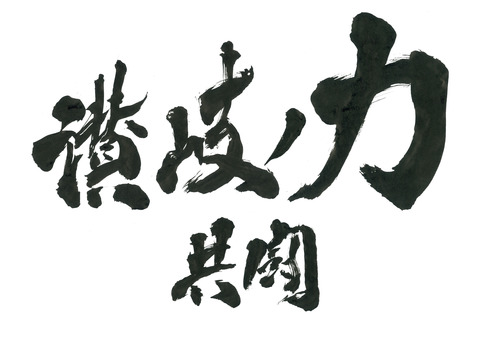 180126 sanuki3