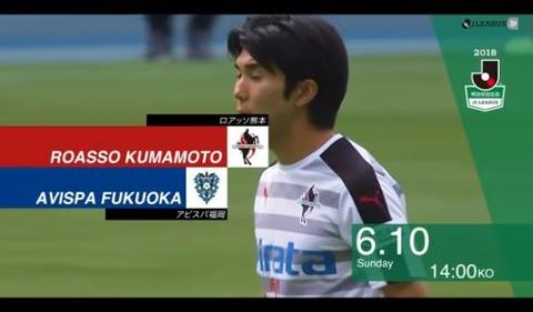 180608 kumamoto