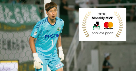 松本 山 雅 2ch スケジュール – 松本山雅FC