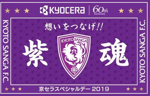 190513 kyoto