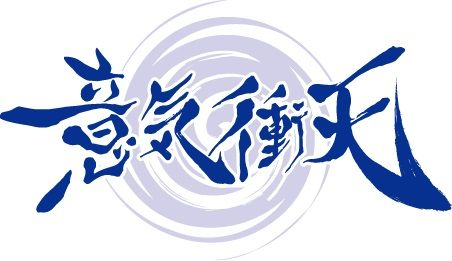 tokushima1701203