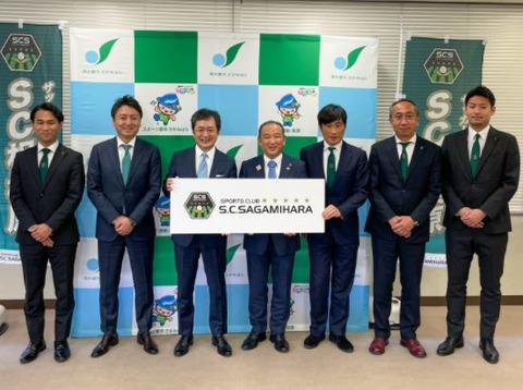 0415 sagamihara