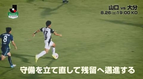 17825 yamaguti2