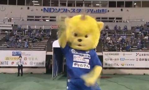 0927 yamagata