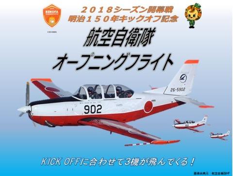 180209 yamaguti4