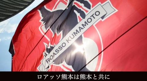 0709 kumamoto