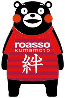 kumamoto201722