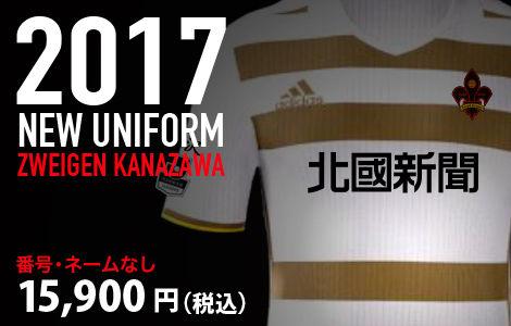kanazawa173183