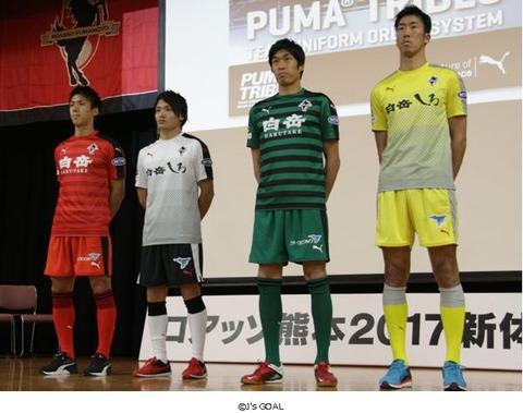 kumamoto201723