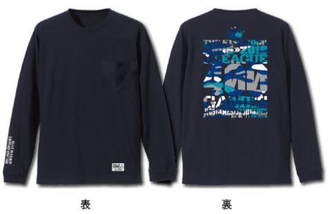 190520 fukuoka4