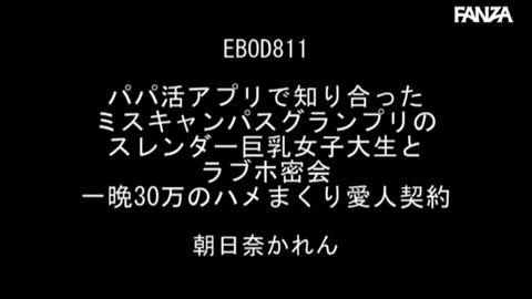 fgr5 (3)
