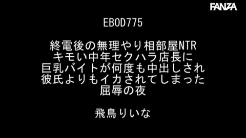 eg (3)