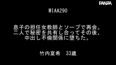w534u5 (1)
