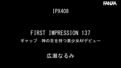 w3q32丁目wet (2)