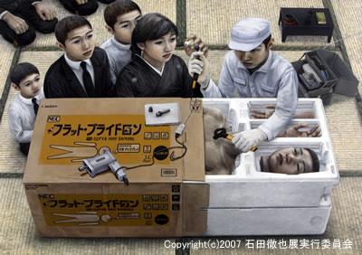 石田徹也さんの世界を思い出す