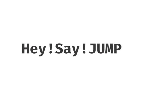 Hey!Say!JUMP