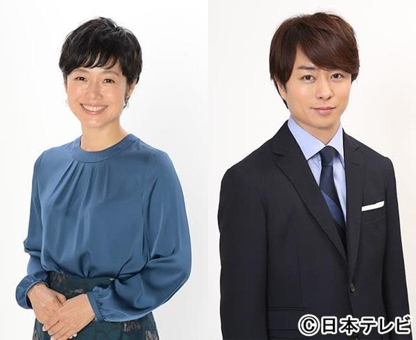 有働由美子&櫻井翔
