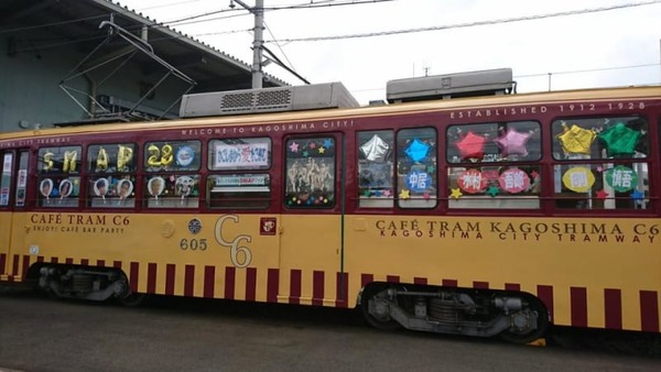 SMAP列車