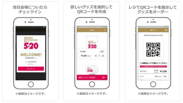 5x20 Goods App