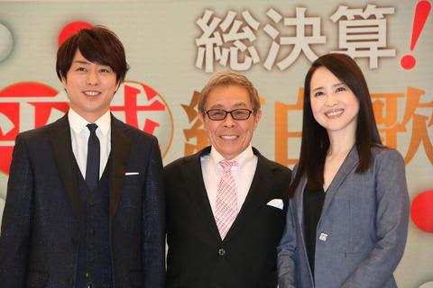 櫻井翔:「平成紅白歌合戦」で松田聖子&北島三郎と共演