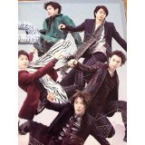 �� ARASHI LIVE TOUR 2014 THE DIGITALIAN ���å� ���ꥢ�ե�����ʽ����