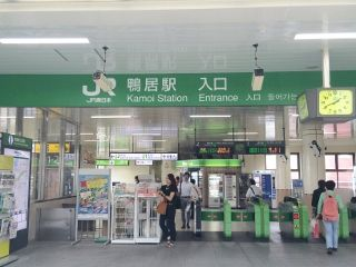 1鴨居駅改札 (320x240)