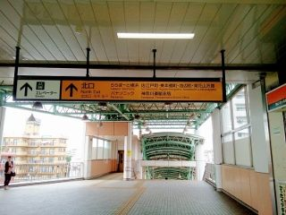 2鴨居駅北口へ (320x240)