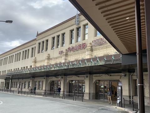 4宇治山田駅