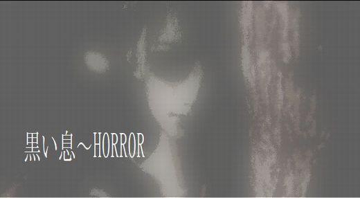 horror520