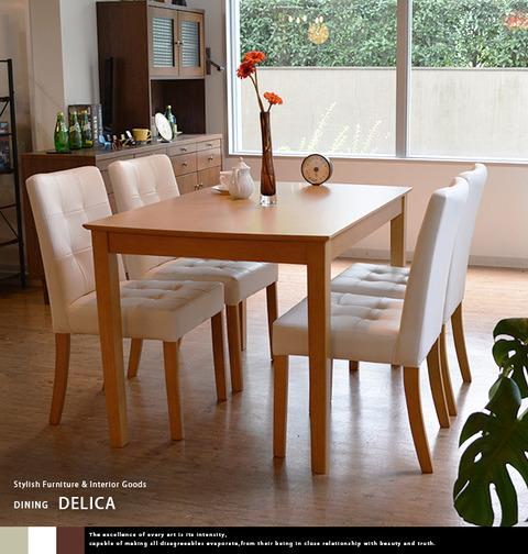 delica-set5-010