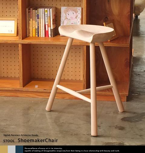 ch-shoemaker-010