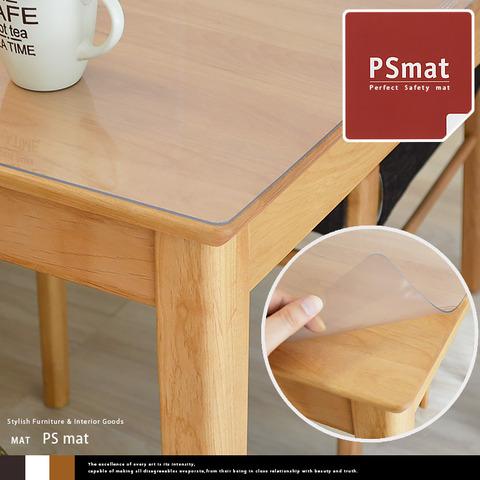 psmat-010
