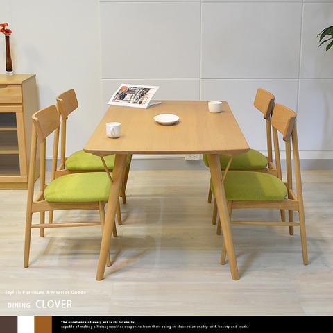 clover-set5-010