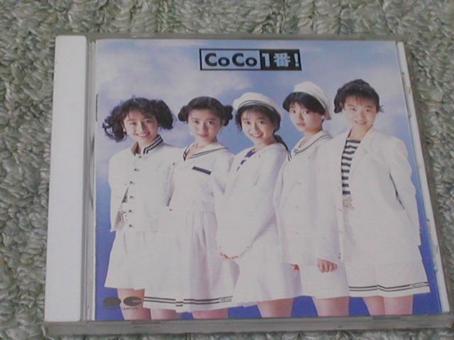 COCO (グラビアアイドル)の画像 p1_32