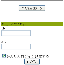20100630211430