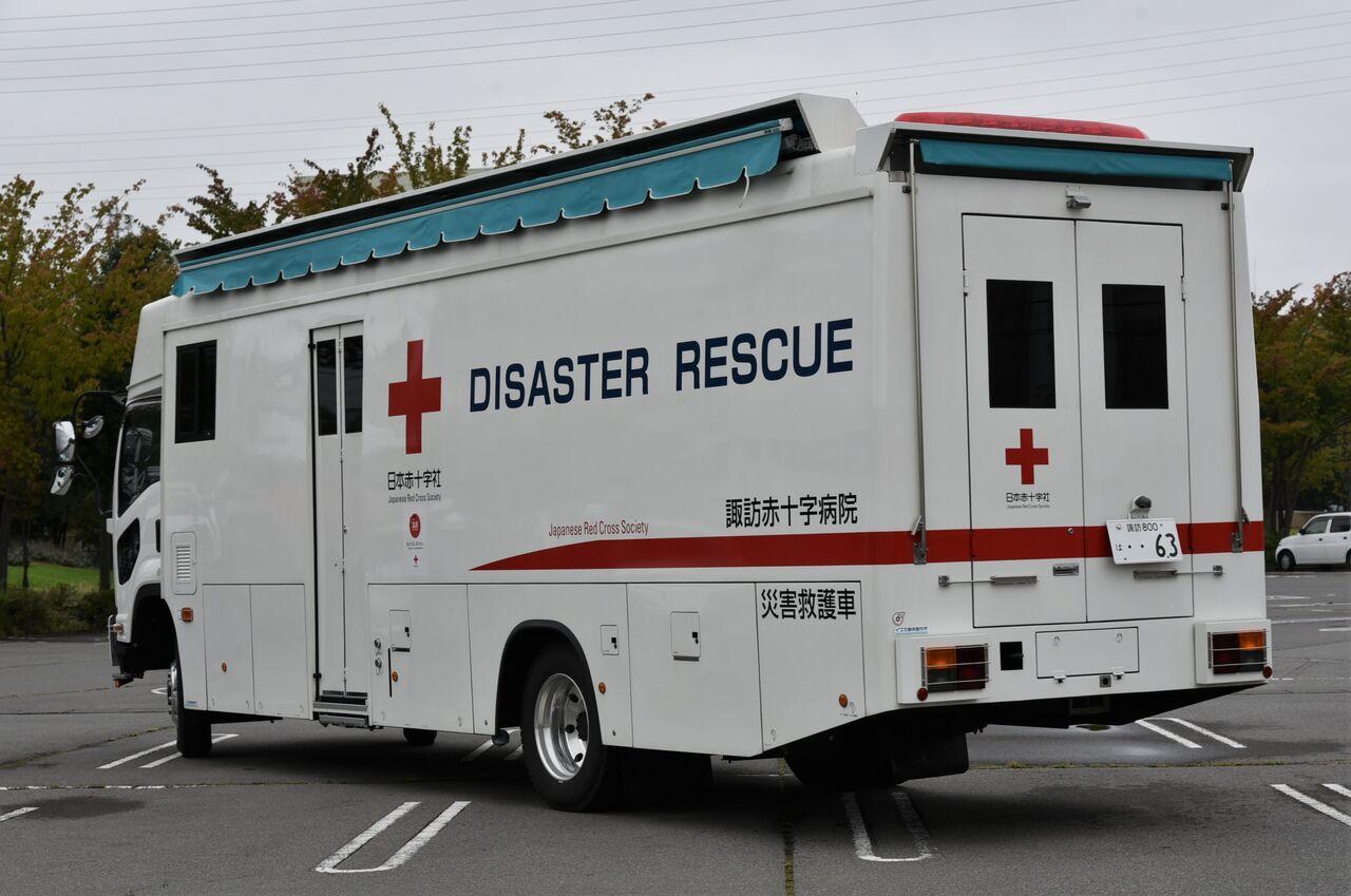 病院 諏訪 赤十字