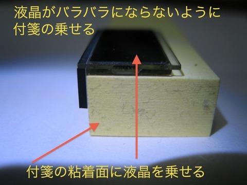 blog_import_5484209e85d8e
